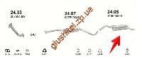 Глушитель Шкода Фаворит (Skoda Favorit) 1.3; 1.3i  89-96 (24.05) Polmostrow алюминизированный