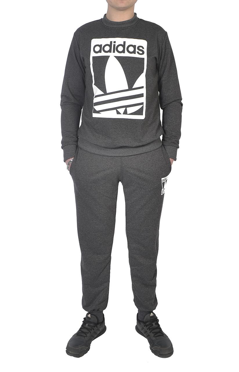 daa30e073cb78f Чоловічий спортивний костюм Adidas , темно-сірий - Камала в Хмельницком