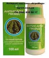 Гербицид Антисапа Ликвид, 100 мл, фото 1