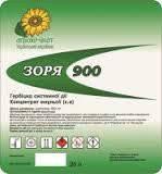 Гербицид Зоря 900 (ацетохлор)