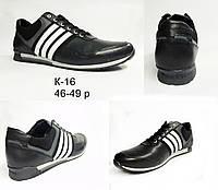Мужские черные кожаные кроссовки больших размеров 46-49 р-р, фото 1