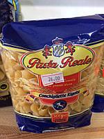 Макароны Pasta Reale 500 грамм