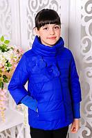 """Куртка для девочек """"Миледи"""" электрик"""