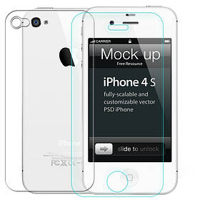 Защитное стекло iPhone 4/4s Back (Mocolo 0.33 mm)