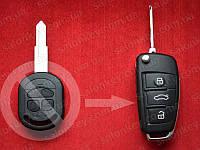 Ключ Chevrolet Lacetti выкидной 3 кнопки id60 434Mhz. Вид№2