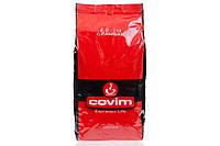 Кофе в зернах COVIM GRANBAR 20% арабика