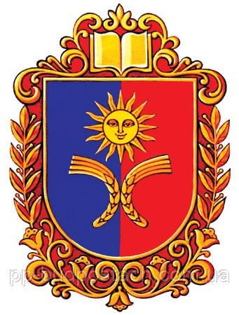 Хмельницька область: населені пункти, історія, опис, герб, карта області