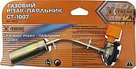 Газовый резак GT-1007 Х-TREAME 74012