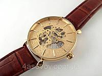 Классические часы Vacheron Constantin Geneve скелетон, механика с автозаводом, цвет циферблата золото