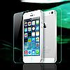 Защитное стекло iPhone 5/5s Back (Mocolo 0.33 mm)
