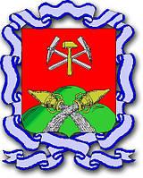 Г. Новомосковск