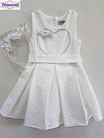 Платье для девочки с обручем 5490, 58 уп 4 шт рост от 2 до 5 лет