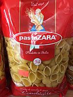 Макароны Pasta Zara 500 грамм Италия