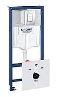 Инсталляция Grohe Rapid SL 4 в 1 (клавиша хром прямоугольная) 38775001 Акция!!!