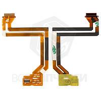 Шлейф для цифровых видеокамер Samsung SMX-F30, SMX-F300, SMX-F33, SMX-F34, VP-MX20, VP-MX25, для дисплея