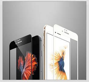 Защитное стекло iPhone 6/6s Full Cover (Mocolo 0.33 mm), фото 2