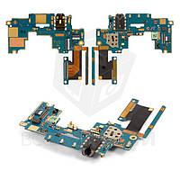 Шлейф для мобильного телефона HTC One M7 801e, кнопок звука, вспышки, коннектора наушников, с компонентами