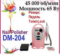 Фрезер профессиональный 45 000 об./мин. «DM-204 Nail Polisher». Мощность 65 Вт. Педальное и ручное управление.