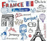 Английский и французский языки