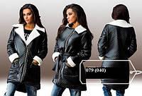 Куртка женская кожаная 079 (040)