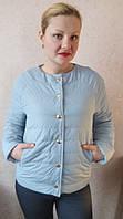 Модная женская куртка (42-48), доставка по Украине