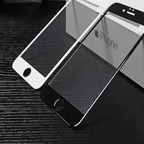 Защитное стекло iPhone 6 Plus / 6s Plus 3D (Mocolo 0.33 mm)