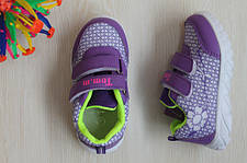 Детские кроссовки на девочку размеры 20-26