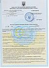 Говяжий Коллаген Гидролизат JBS (Бразилия) 300г ( для суставов, волос, кожи, ногтей, связок, хрящей), фото 3