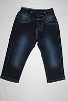 Детские джинсы для мальчика утепленные