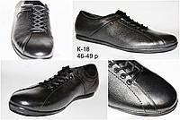 Мужские кожаные кеды - кроссовки большие размеры 46-49 р-р, фото 1