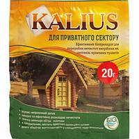 KALIUS для выгребных ям, септиков и уличных таулетов, 20 г