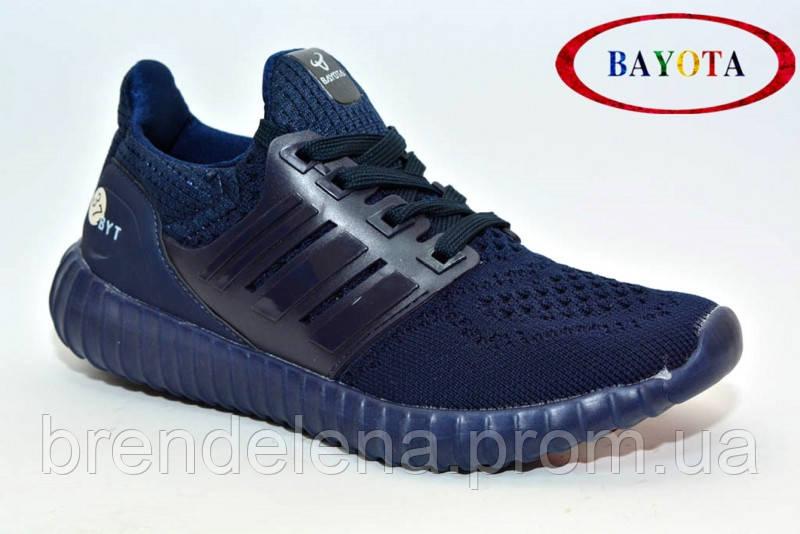 4d0faafd Стильные кроссовки для подростков р 39: продажа, низкие цены ...