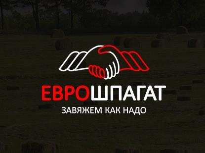 Шпагат полипропиленовый купить оптом в Украине