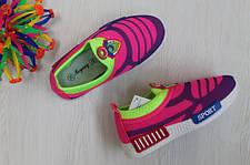 Кроссовки для девочки размер 25 - 32