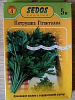 Семена петрушки Гигантелла,