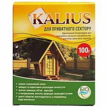 KALIUS для вигрібних ям, септиків і вуличних таулетов, 100 г
