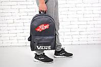 Городской рюкзак спортивный, для ноутбука, черный Vans