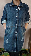 Модный кардиган джинс (48-56р) , доставка по Украине