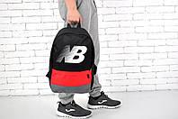 Городской рюкзак спортивный, для ноутбука, черный+серый+красный НБ