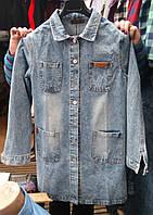 Модный кардиган джинс (44-54р) , доставка по Украине