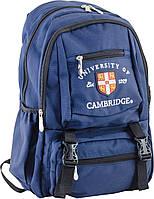 554029 Рюкзак підлітковий CA 079, синій, 31*43*13, фото 1