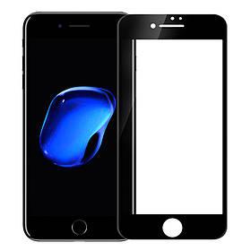 Защитное стекло iPhone 7 Plus / 7s Plus Full Cover (Mocolo 0.33 mm)