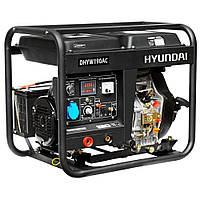 Сварочный генератор HYUNDAI DHYW 190AC (2.8 кВт, 10л.с., дизель, стартер) БЕСПЛАТНАЯ ДОСТАВКА!