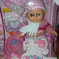 Детский Пупс BABY BORN с аксессуарами и одеждой (6 функций