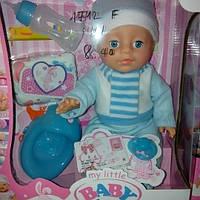 Пупс BABY BORN с аксессуарами и одеждой (6 функций)
