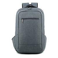 Рюкзак с отделением для планшета