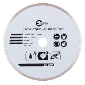 Диск алмазный Intertool плитка 180мм (CT-3004)