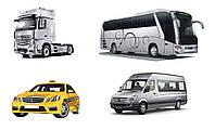 Ліцензування автомобільних перевезень