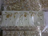 Кулон знаки зодиака на цепочке.113