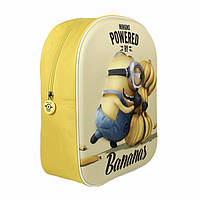 Рюкзак дошкольный Миньоны, желтый